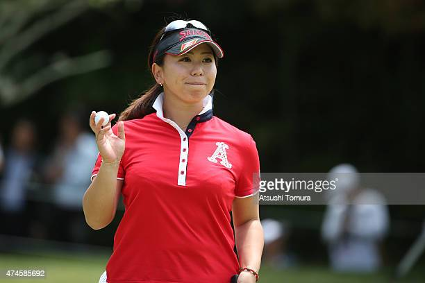 Yumiko Yoshida of Japan reacts during the final round of the Chukyo Television Bridgestone Ladies Open at the Chukyo Golf Club Ishino Course on May...