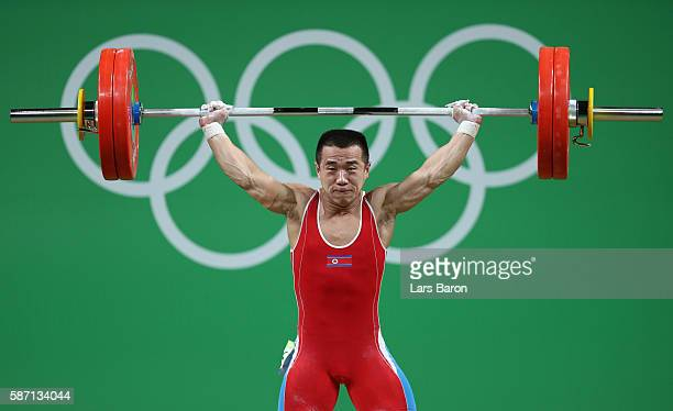 Yun Chol Om of North Korea competes during the Men's 56kg Group A weightlifting contest on Day 2 of the Rio 2016 Olympic Games at Riocentro Pavilion...