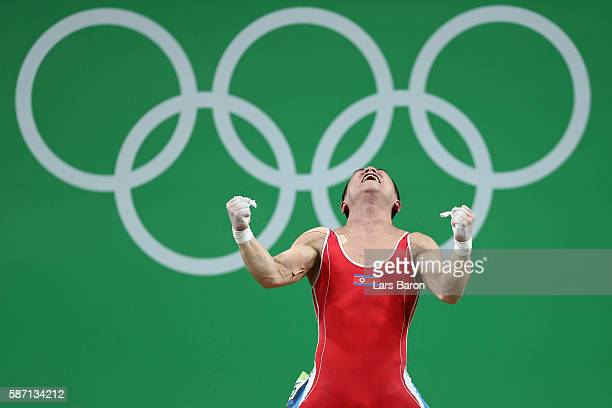 Yun Chol Om of North Korea reacts during the Men's 56kg Group A weightlifting contest on Day 2 of the Rio 2016 Olympic Games at Riocentro Pavilion 2...