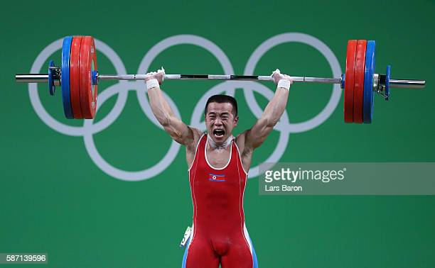 Yun Chol Om of North Korea reacts fails to lift during the Men's 56kg Group A weightlifting contest on Day 2 of the Rio 2016 Olympic Games at...