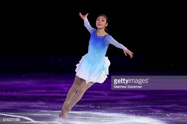 Yuna Kim of Korea skates during the Figure Skating Exhibition Gala on Day 15 of the Sochi 2014 Winter Olympics at Iceberg Skating Palace on February...