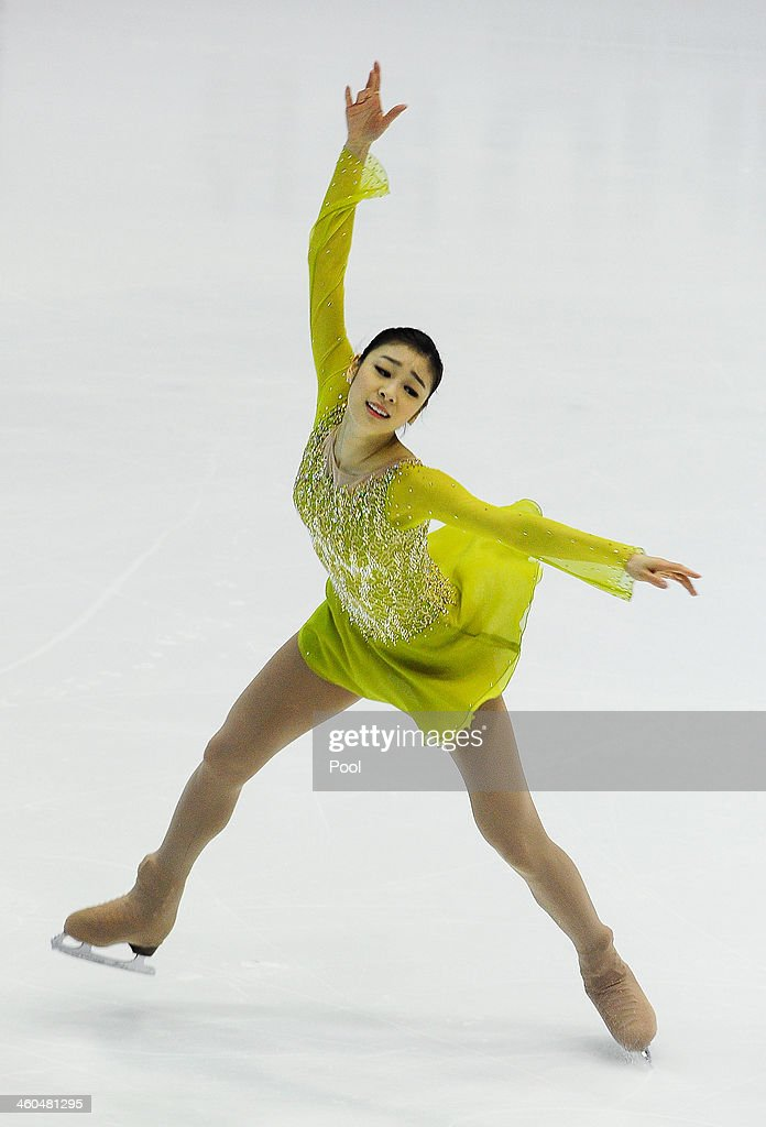 Korea Figure Skating Championships 2014 - Day One