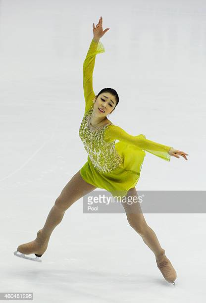 Yuna Kim of South Korea performs in the Ladies Short Program during the Korea Figure Skating Championships 2014 at Goyang Oulimnuri Ice Rink on...