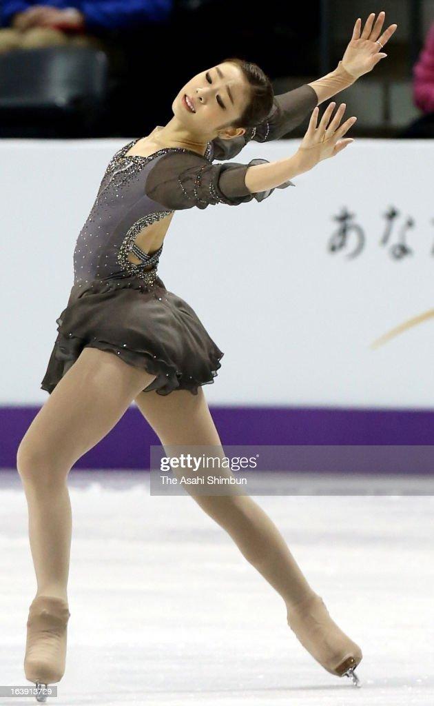 Yuna Kim of South Korea skates in the Ladies Free Skating Program during the 2013 ISU World Figure Skating Championships at Budweiser Gardens on...
