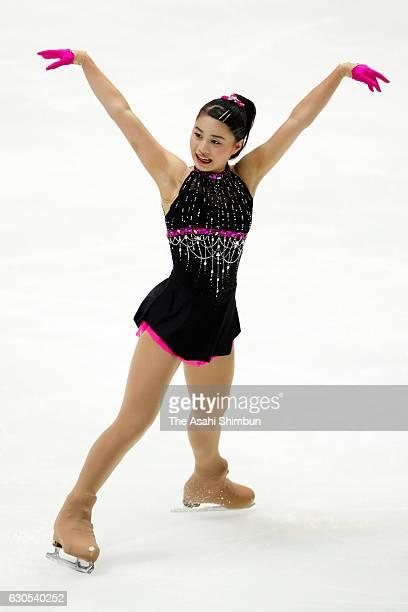 Yuna Shiraiwa competes in the Ladies' Singles Short Program during day three of the 85th All Japan Figure Skating Championships at Towa Yakuhin...