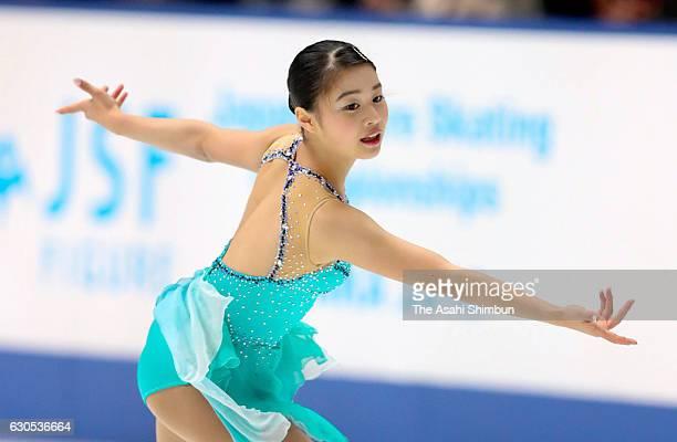 Yuna Shiraiwa competes in the Women's Singles Free Skating during day four of the 85th All Japan Figure Skating Championships at Towa Yakuhin RACTAB...