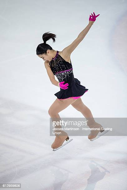Yuna Shiraiwa of Japan competes during the Junior Ladies Short Program on day one of the ISU Junior Grand Prix of Figure Skating on October 6 2016 in...