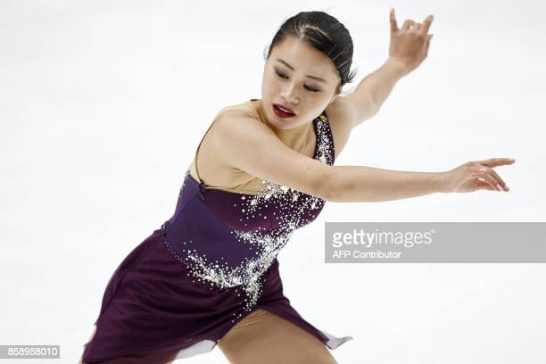 Yuna Shiraiwa of Japan competes in the ladies' free skating event on October 8 2017 at the ISU figure skating Finlandia Trophy competition at the...