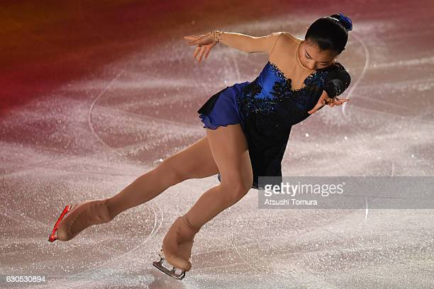 Yuna Shiraiwa of Japan of Japan performs her routine in the exhibition during the Japan Figure Skating Championships 2016 on December 26 2016 in...