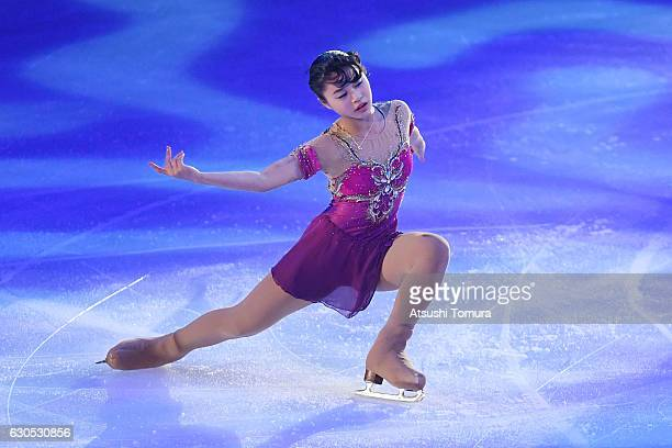 Yuna Shiraiwa of Japan performs her routine in the exhibition during the Japan Figure Skating Championships 2016 on December 26 2016 in Kadoma Japan