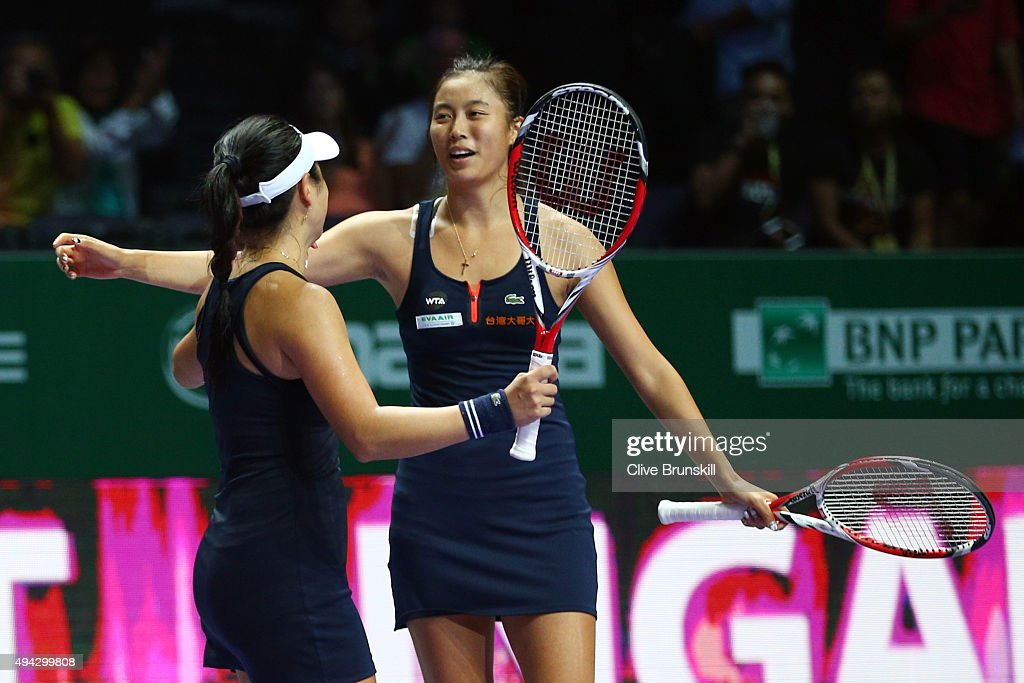 YungJan Chan of Chinese Taipei and HaoChing Chan of Chinese Taipei celebrate match point in a round robin doubles match against Caroline Garcia of...