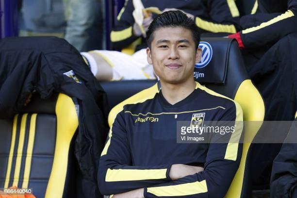 Yuning Zhang of Vitesseduring the Dutch Eredivisie match between Vitesse Arnhem and sc Heerenveen at Gelredome on April 08 2017 in Arnhem The...