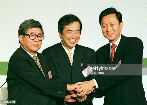 Yuokio Hatoyama Elected President Of Minshuto In Tokyo Japan On September 28 1999 Takahiro Yokomichi Naoto Kan Yukio Hatoyama
