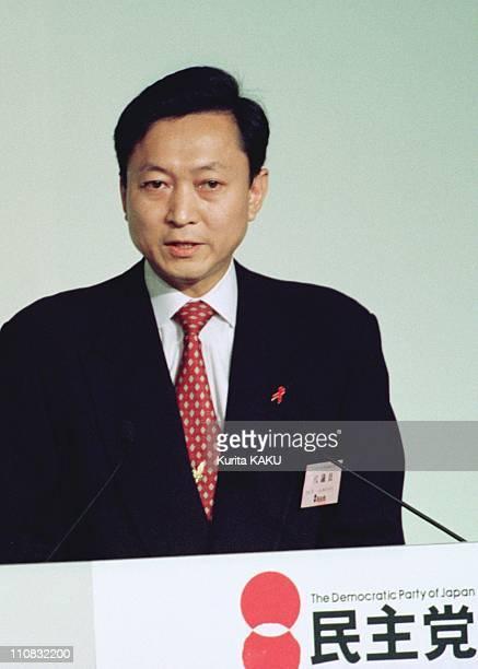 Yuokio Hatoyama Elected President Of Minshuto In Tokyo Japan On September 28 1999 Yukio Hatoyama
