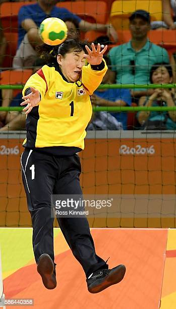 Yura Jung of Korea fails to save a goal bound attempt during the Women's Hadball match between Russia and Korea on Day 1 of the Rio 2016 Olympic...