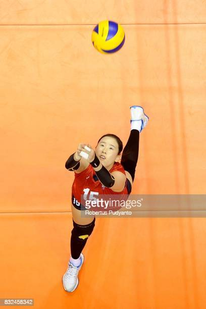 Yuri Kim of Korea receive a ball during the 19th Asian Senior Women's Volleyball Championship 2017 Semifinal match between Thailand and Korea at...