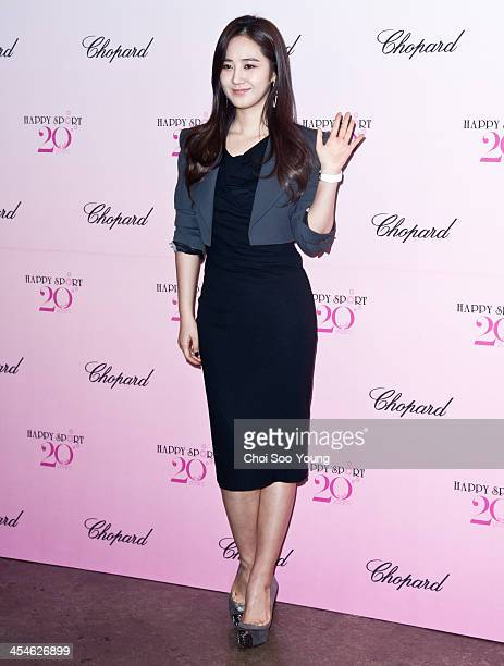 YuRi of Girls' Generation attends the Chopard Happy Sport 20th anniversary at Twice Lounge on December 5 2013 in Seoul South Korea