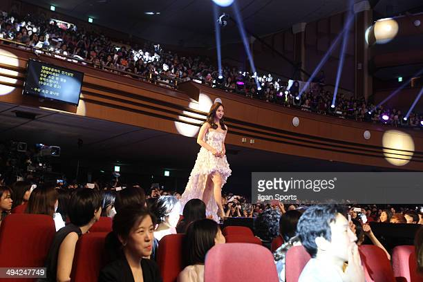 YuRi of Girls' Generation is awarded during the 50th Paeksang Arts Awards at Grand Peace Palace in Kyung Hee University on May 27 2014 in Seoul South...