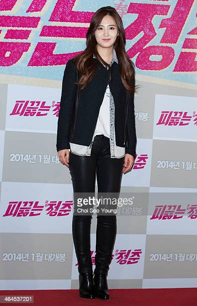 YuRi of Girls' Generation poses for photographs during the movie 'Hot Young Bloods' VIP Premiere at Geondae Lotte Cinema on January 20 2014 in Seoul...