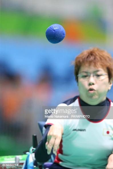 Yuriko Fujii of Japan competes against Jose Carlos Chagas of Brazil in the BC1 Mixed Individual Boccia on day 7 of the 2016 Rio Paralympic Games at...