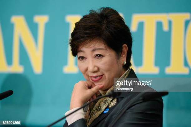Yuriko Koike governor of Tokyo and head of the Party of Hope looks on during a debate with other party leaders ahead of the general election at the...