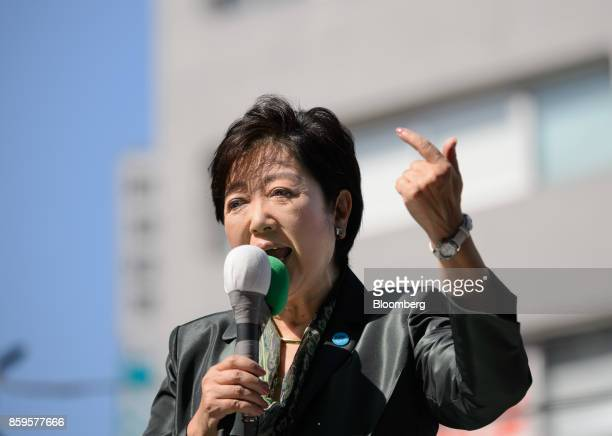 Yuriko Koike governor of Tokyo and leader of the Party of Hope speaks at an election campaign rally in Tokyo Japan on Tuesday Oct 10 2017 As Prime...