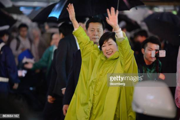 Yuriko Koike governor of Tokyo and leader of the Party of Hope waves as she leaves an election campaign rally in Tokyo Japan on Friday Oct 20 2017...