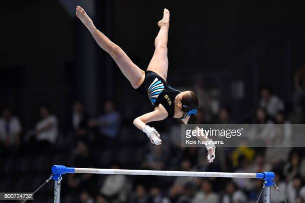 Yuriko Yamamoto competes on the Uneven bar during Japan National Gymnastics Apparatus Championships at the Takasaki Arena on June 25 2017 in Takasaki...