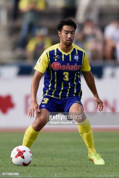 Yusuke Kawagishi of Thespa Kusatsu Gunma in action during the JLeague J2 match between Thespa Kusatsu Gunma and FC Gifu at Shoda Shoyu Stadium on May...