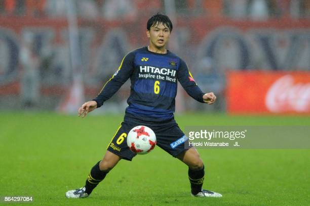 Yusuke Kobayashi of Kashiwa Reysol in action during the JLeague J1 match between Omiya Ardija and Kashiwa Reysol at NACK 5 Stadium Omiya on October...