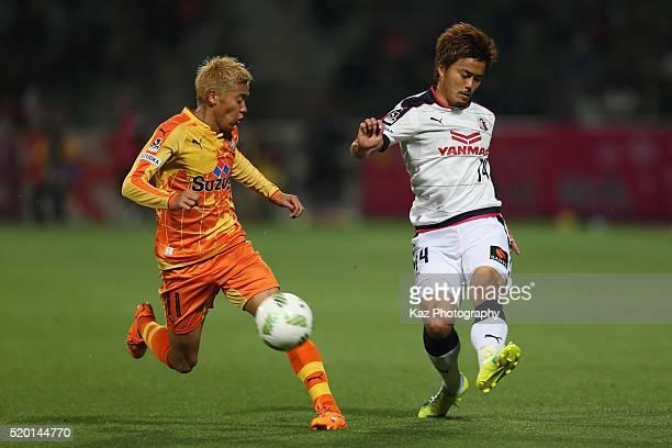 Yusuke Maruhashi of Cerezo Osaka and Kazuya Murata of Shimizu SPulse compete for the ball during the JLeague second division match between Shimizu...