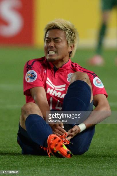 Yusuke Maruhashi of Cerezo Osaka looks on during the AFC Champions League Group E match between Cerezo Osaka and Shandong Luneng FC at Nagai Stadium...