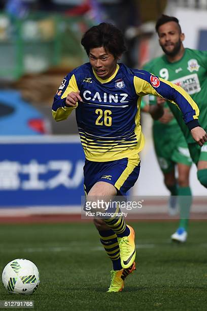 Yusuke Segawa of Thespa Kusatsu Gunma dribbles the ball during the JLeague second division match between Thespa Kusatsu Gunma and FC Gifu at the...