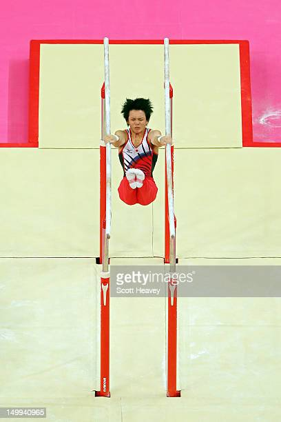 Yusuke Tanaka of Japan competes in the Artistic Gymnastics Men's Parallel Bars final on Day 11 of the London 2012 Olympic Games at North Greenwich...