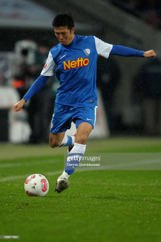Yusuke Tasaka of Bochum controls the ball during the Second Bundesliga match between 1. FC Koeln and VfL Bochum at RheinEnergieStadion on November 23, 2012 in Cologne, Germany.