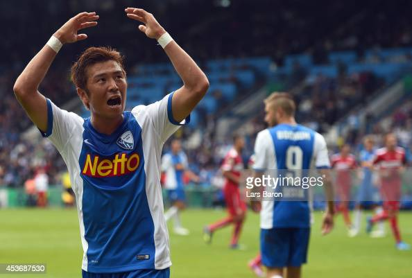 Yusuke Tasaka of Bochum gestures during the DFB Cup first round match between VfL Bochum and VfB Stuttgart at Rewirpower Stadium on August 16 2014 in...