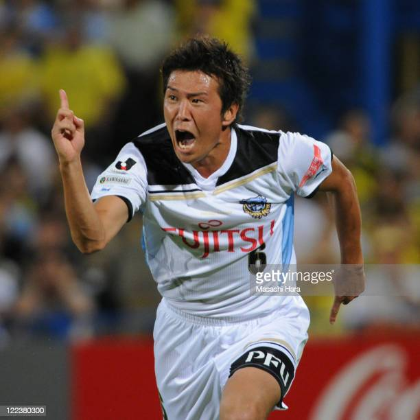 Yusuke Tasaka of Kawasaki Frontale celebrates first goal during the JLeague second division match between Kashiwa Reysol and Kawasaki Frontale at...