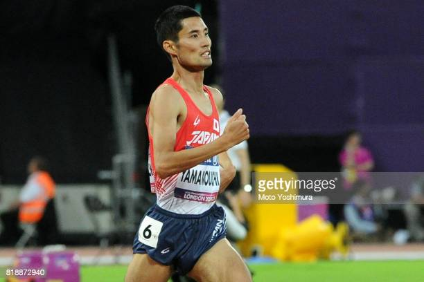 Yusuke Yamanouchi of Japan competes in the Men's 1500m T20 during the IPC World ParaAthletics Championships 2017 at London Stadium on July 17 2017 in...