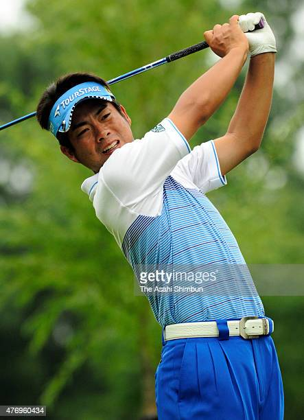 Yuta Ikeda of Japan hits a tee shot during the third round of the San Chlorella Classic at Otaru Country Club on July 30 2011 in Otaru Hokkaido Japan