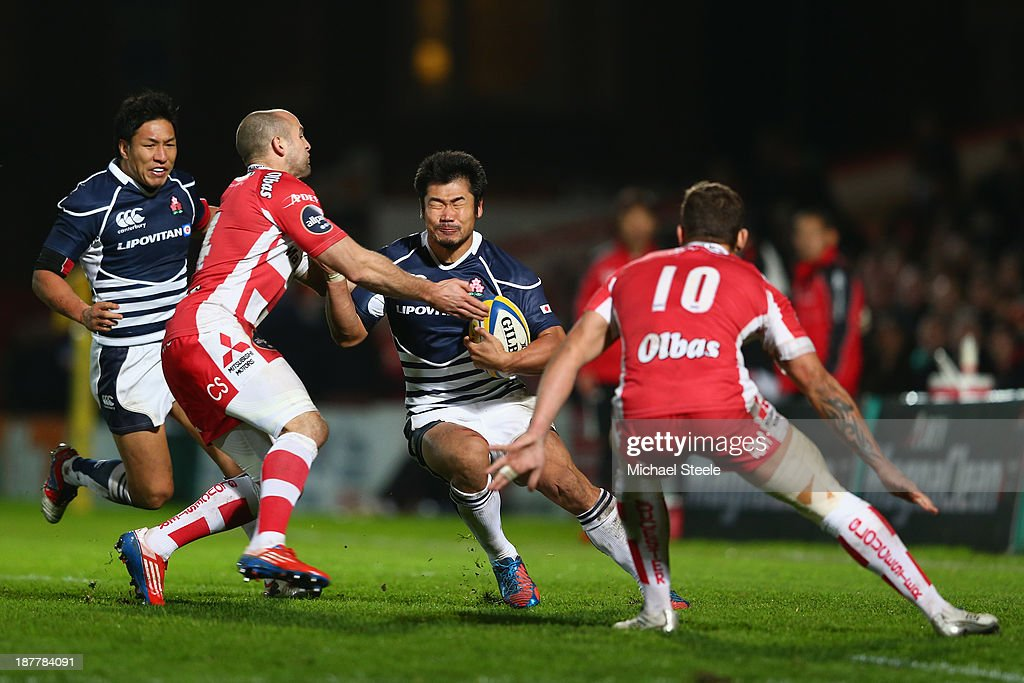 Gloucester v Japan - International Match