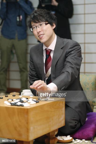 Yuta Iyama becomes the first player of the Go board game to have held all seven titles in Japan for a second time with a win over Shinji Takao in...