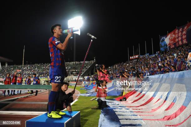 Yuta Koide of Ventforet Kofu applauds supporters after his side's 32 victory in the JLeague J1 match between Ventforet Kofu and Yokohama FMarinos at...