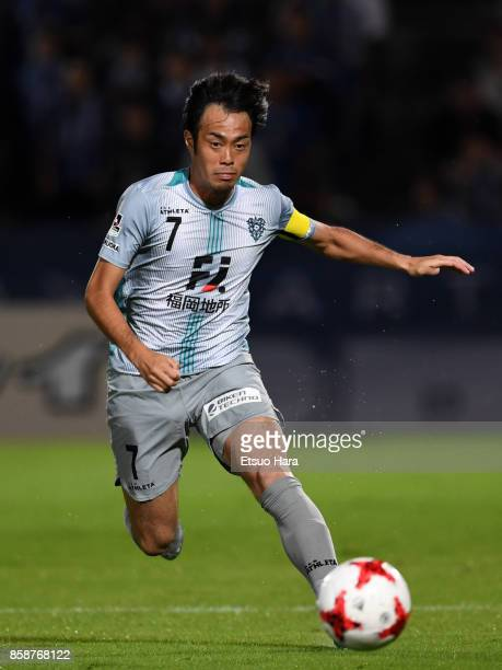Yuta Mikado of Avispa Fukuoka in action during the JLeague J2 match between Yokohama FC and Avispa Fukuoka at Nippatsu Mitsuzawa Stadium on October 7...