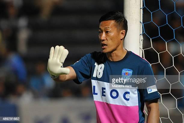 Yuta Minami of Yokohama FC looks on during the JLeague 2nd division match between Yokohama FC v Zweigen Kanazawa at Nippatsu Mitsuzawa Stadium on...