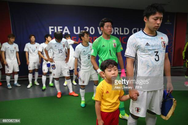Yuta Nakayama of Japan gets ready to lead his team out during the FIFA U20 World Cup Korea Republic 2017 Round of 16 match between Venezuela and...