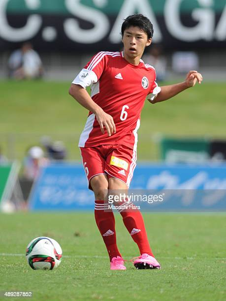 Yuta Nakayama of JLeague U22 selection in action during the JLeague 3rd division match between SC Sagamihara and JLeague U22 Selection at Sagamihara...