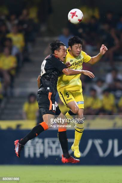 Yuta Nakayama of Kashiwa Reysol and Yu Hasegawa of Shimizu SPulse compete for the ball during the JLeague J1 match between Shimizu SPulse and Kashiwa...