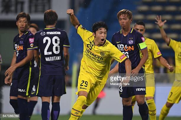 Yuta Nakayama of Kashiwa Reysol celebrates the first goal during the JLeague match between Kashiwa Reysol and Sanfrecce Hiroshima at the Hitachi...