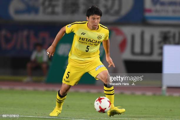 Yuta Nakayama of Kashiwa Reysol in action during the JLeague J1 match between Ventforet Kofu and Kashiwa Reysol at Yamanashi Chuo Bank Stadium on...