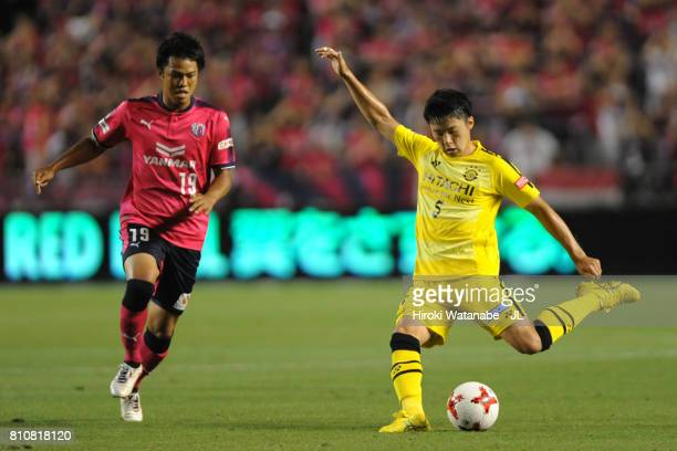 Yuta Nakayama of Kashiwa Reysol in action during the JLeague J1 match between Cerezo Osaka and Kashiwa Reysol at Kincho Stadium on July 8 2017 in...